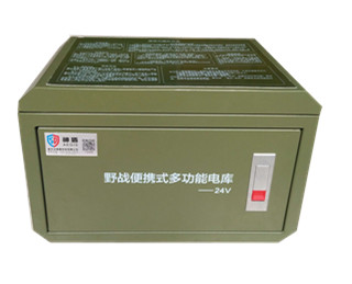 野战便携式多功能电库24V标准版(车辆启动电源储能型)